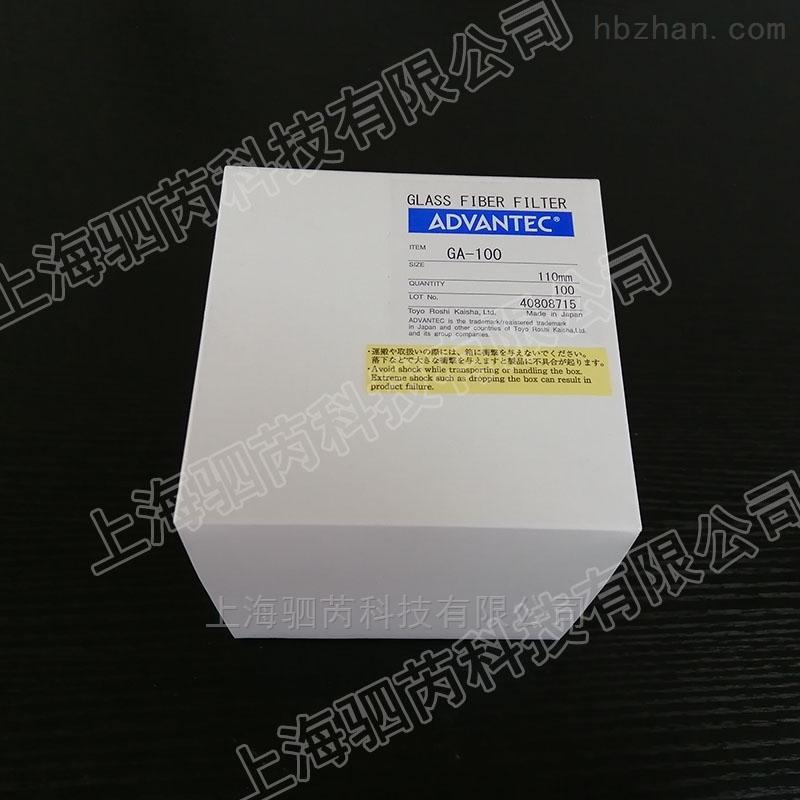 ADVANTEC东洋GA-100孔径1um玻璃纤维滤膜