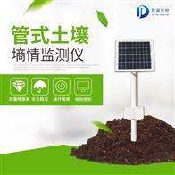 JD-TDR管式土壤墒情监测设备