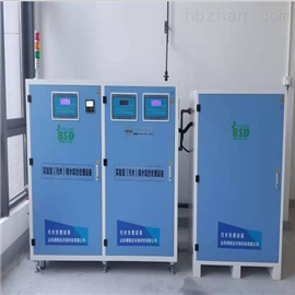 BSD-SYS疾控中心实验室废水处理装置厂家