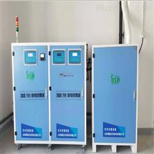 BSD-SYS疾控中心实验室综合废水处理设备厂家