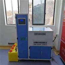 BSD-SYS生物实验室综合废水处理设备厂家