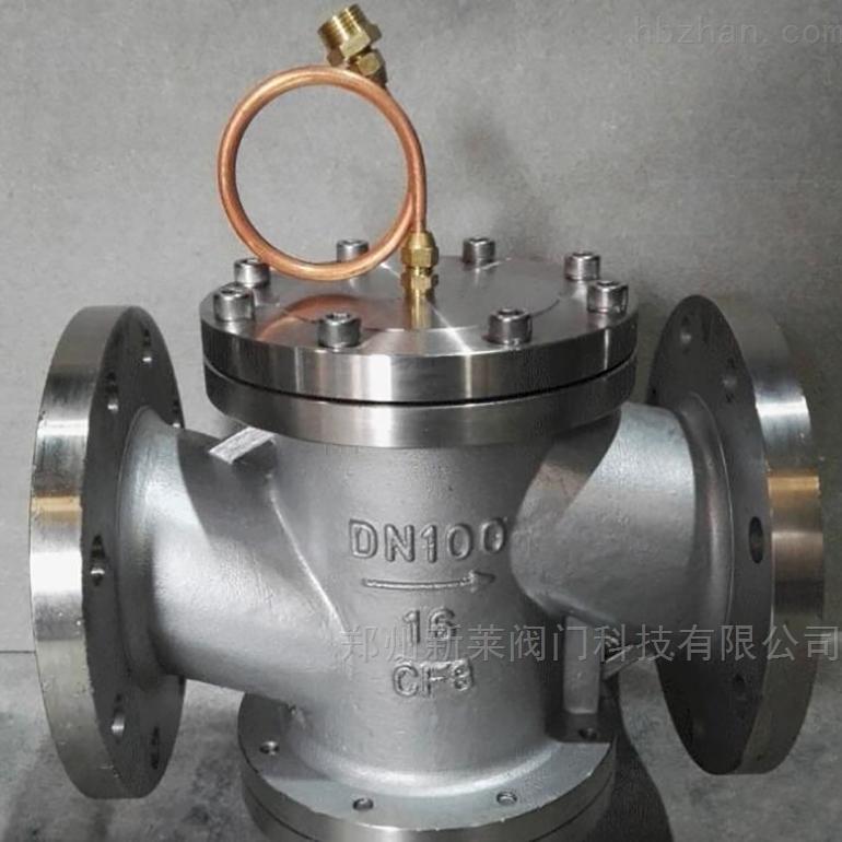 ZYC-16P不锈钢自力式压差平衡阀