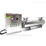 RC-UVC-720过流式紫外线消毒器