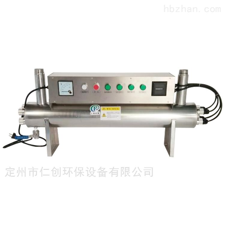 饮用水紫外线消毒器标准