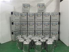 RC-WTS-2A水箱自潔消毒設備