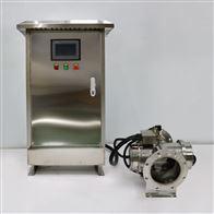 RC-ZY-2中压紫外线消毒器