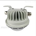 LED吸顶灯FGA8200 24V20W防水防潮灯
