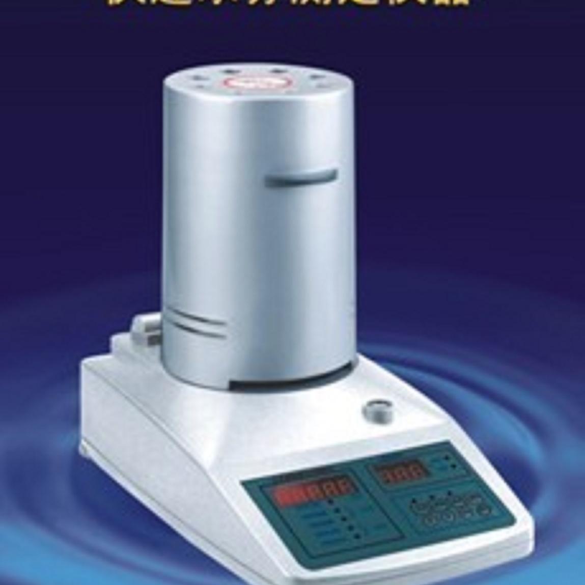 卤素加热快速水分测定仪0.5-90