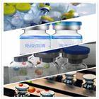水中钾钠钙镁成分分析标准物质
