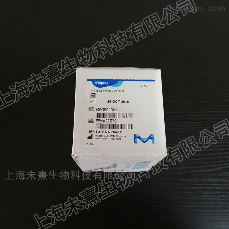 密理博Millipak-20 Express0.22 µm过滤器