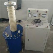 10KVA/150KV工频耐压试验装置