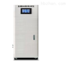 KS-500多参数水质分析仪