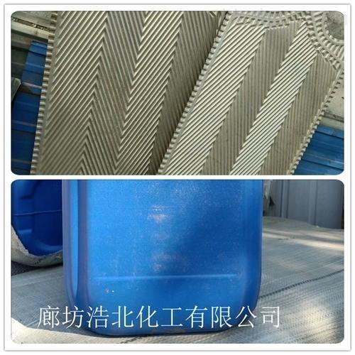 电厂换热器片清洗剂使用方法