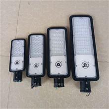 上海亚明DL22b 30W50W100W150WLED路灯头