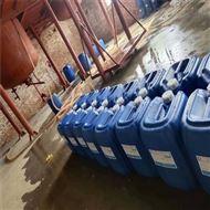 HB-100锅炉管道清洗除垢剂检验合格