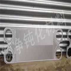 HB-101热网换器清洗剂化学清洗方法