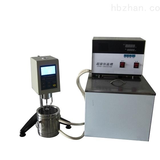 恒温槽恒温杯RHJ-CH1015