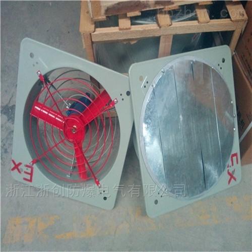 厂用方形隔爆型防爆排风扇