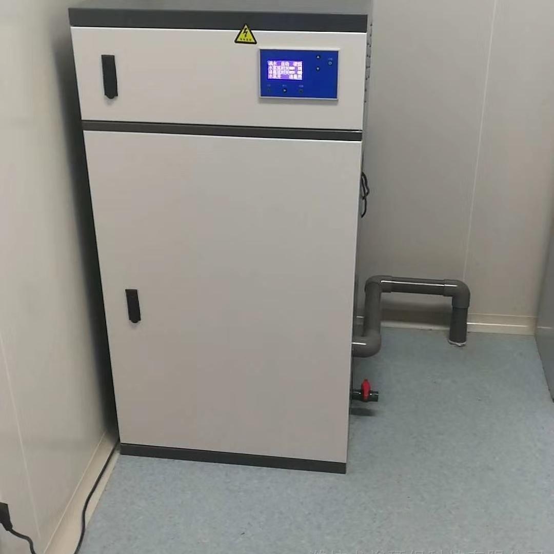 综合医学实验室污水处理装置