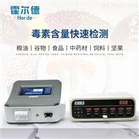 HED-YG-ZD赭曲霉毒素检测仪