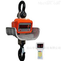 ACX耐高温直视吊秤 带遥控电子吊磅秤