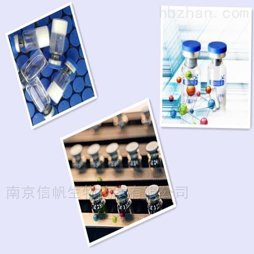 免疫球蛋白G(IgG)质控品