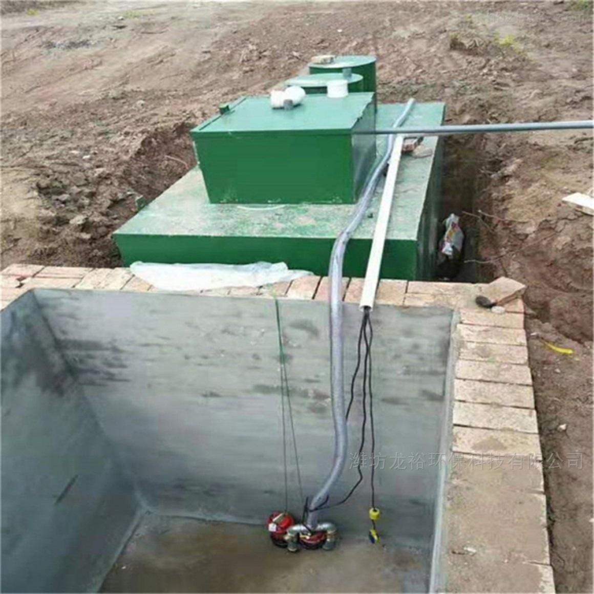 实验室地埋式污水处理设备