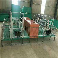 养猪设备产保两用型产床