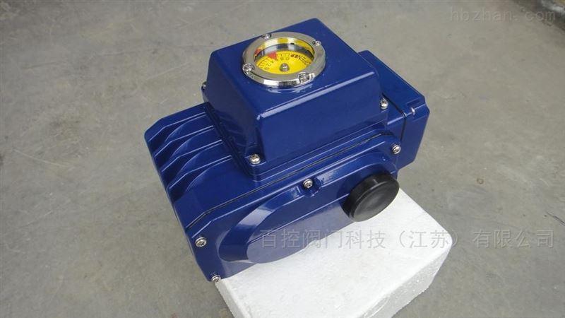 精小型电动执行机构 阀门电动装置生产厂家