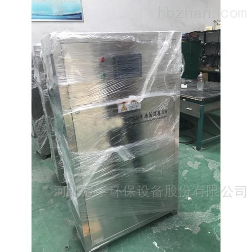 紫外光催化消毒设备AOT灭菌设备