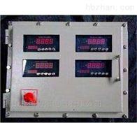 BXK-粉塵防爆儀表箱鋼板焊接
