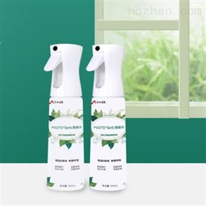 POLYTE Sorb天然植物液除臭剂