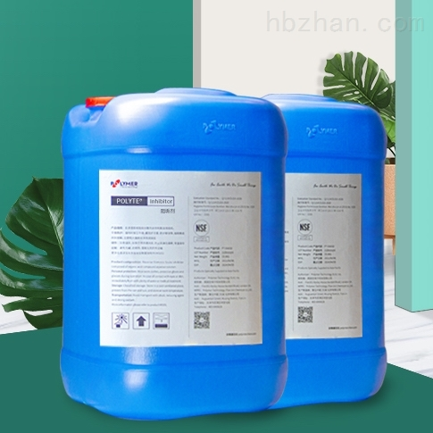 反渗透膜阻垢剂生产厂家价格