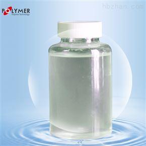 TRISPE反渗透膜阻垢剂生产厂家报价