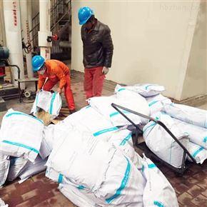 POLYTE北京脱硫增效剂批发