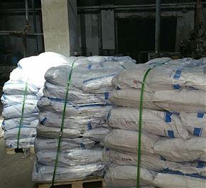 POLYTE脱硫增效剂特点