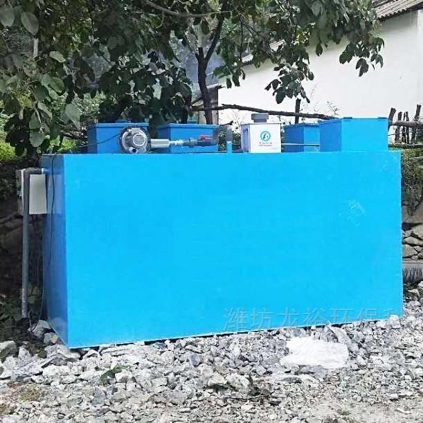 衣物清洗废水处理设备