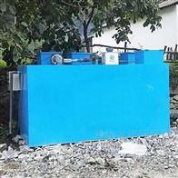 龙裕环保衣物清洗废水处理设备