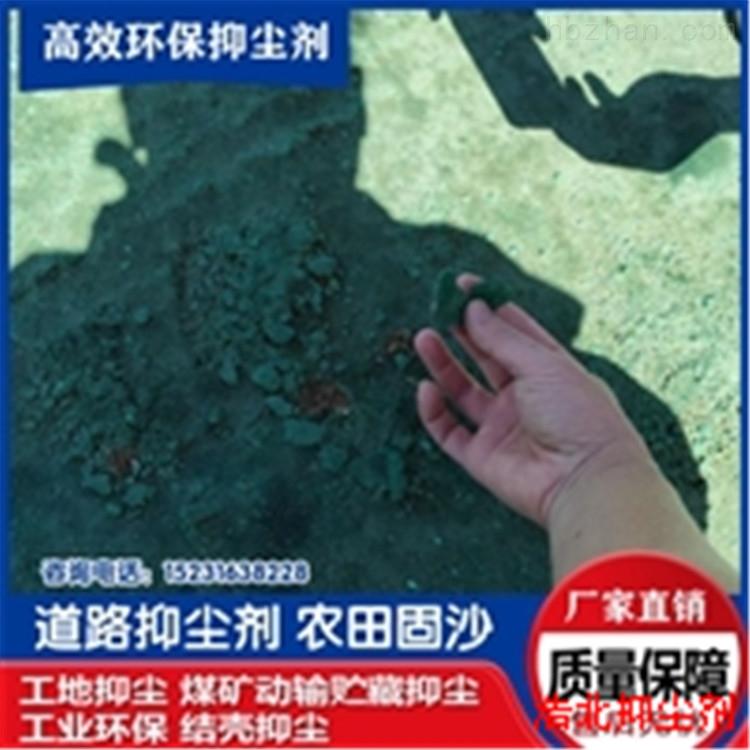 工地环保结壳抑尘剂公司资质