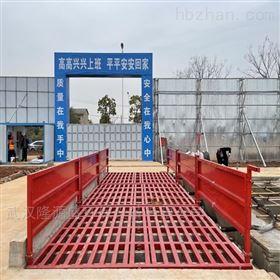 LYS-120黄石建筑车辆洗轮机工程洗车槽厂家