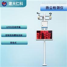 RS-ZSYC建大仁科噪声扬尘监测仪 实时在线扬尘检测