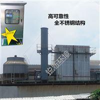 定型机达标排放 工业废气净化器
