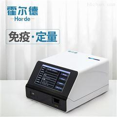 HED-IG-SZ便携式重金属快速检测设备