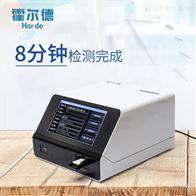 HED-IG-SZ粮食谷物重金属快速检测仪