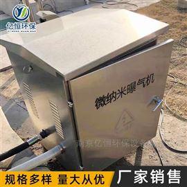 YHW-5.5湖北微纳米曝气机河道治理价格