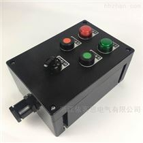 BZC8060-D6K3G立柱式防爆手動報警按鈕不銹鋼工程塑料IP65