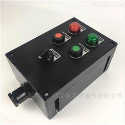 立柱式防爆手动报警按钮不锈钢工程塑料IP65