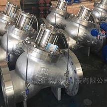 JD745X不锈钢多功能水泵控制阀