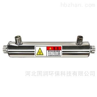 小功率紫外线消毒器设备
