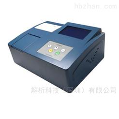 台式经济型总氮测定仪